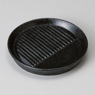 黒耀減塩皿 大 和食器 フルーツ皿・銘々皿・取皿 業務用