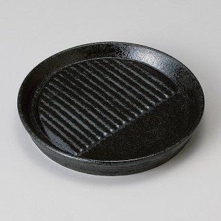 黒耀減塩皿 中 和食器 フルーツ皿・銘々皿・取皿 業務用