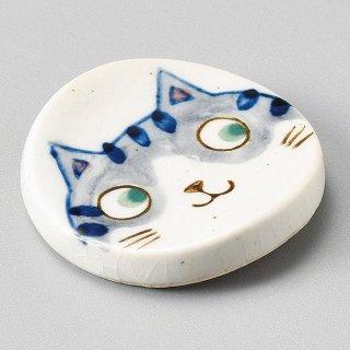 やんちゃ猫丸箸置 青 和食器 箸置 業務用
