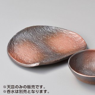 黒彩半月天皿 和食器 天皿 強化 業務用