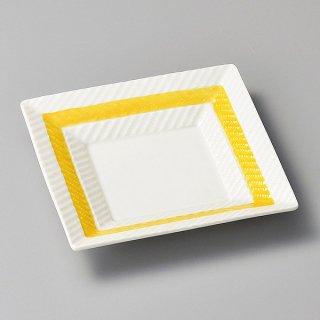 黄帯松島正角皿 和食器 角皿(中) 業務用