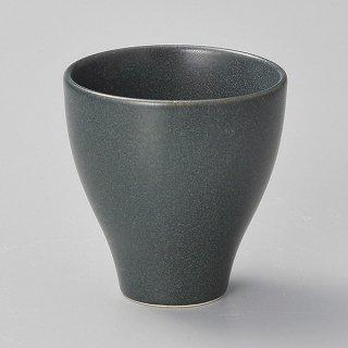 黒かすみほっこりカップ 和食器 フリーカップ 業務用