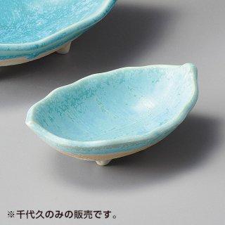 青彩葉型千代久 和食器 刺身用千代久 業務用 約11.8cm さしみ用 お造り用 しょうゆ入れ 醤油皿 たれ用 タレ皿 珍味皿