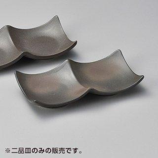 黒備前デューク二品皿 406−01 和食器 仕切皿(2品皿・3品皿) 業務用