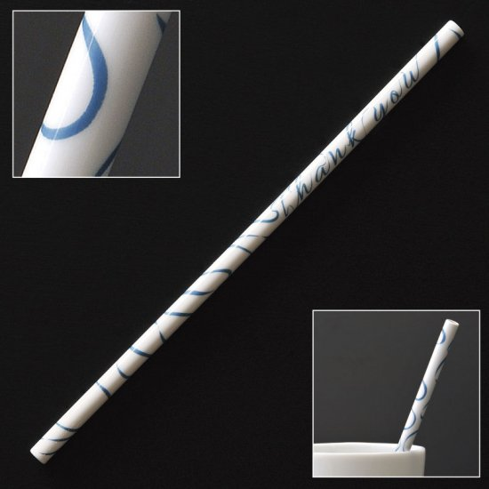 MYSTRO Crea マイストロクレア(20.0cm) 筒型パッケージ 1本セット 全4柄 マイストロー ストロー 陶磁器ストロー セラミックストロー おしゃれ 脱プラスチック