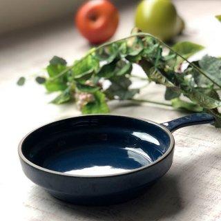 GC13cm片手パン ネイビー 洋食器 オーブンウェア グラタン 業務用 手付き 丸型 紺 グラタン皿 オーブン料理 モダン