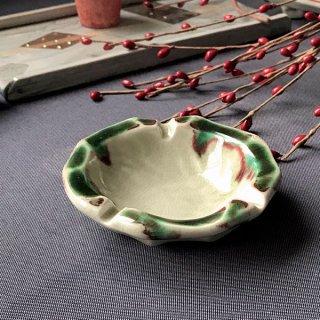 辰砂織部12cm灰皿 和食器 灰皿 業務用 丸 オリベ おしゃれ 卓上 和風 陶器 陶磁器 美濃焼 日本製 居酒屋 和カフェ