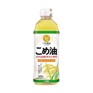 米油(小)