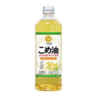 米油(大)