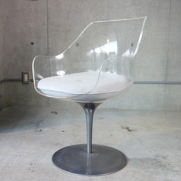 Champagne Chair