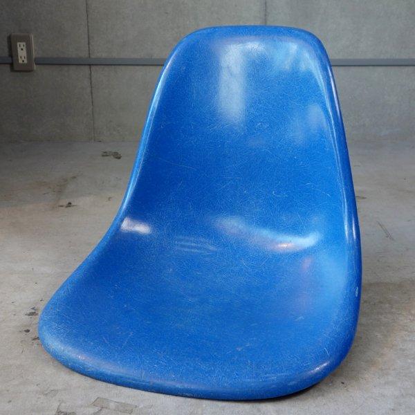 Side Shell / Ultramarine Blue