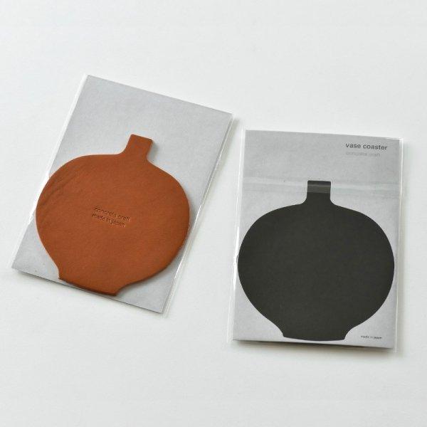 Vase Coaster A