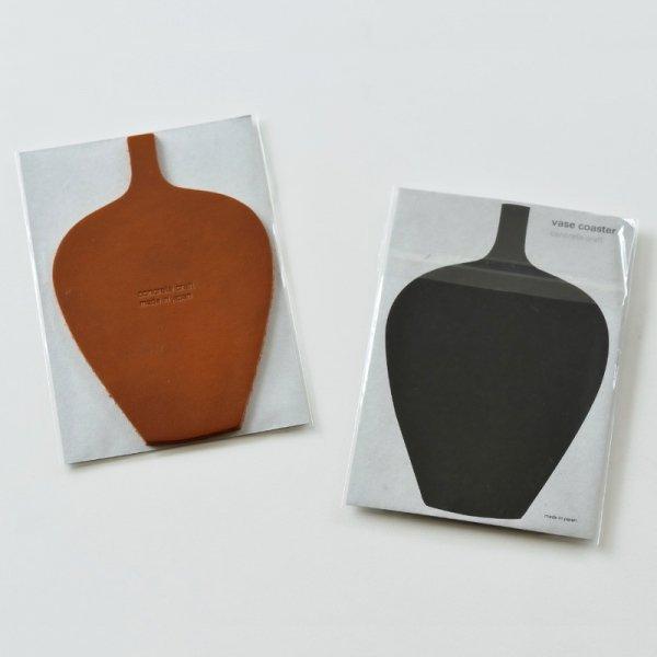 Vase Coaster C
