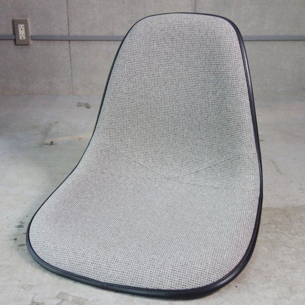 Side Shell Upholstered / F
