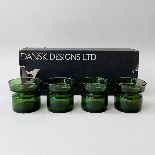 DANSK Candle Holder / Set of 4