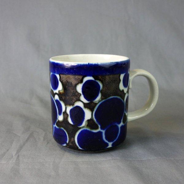 Saara Mug (Morning cup)