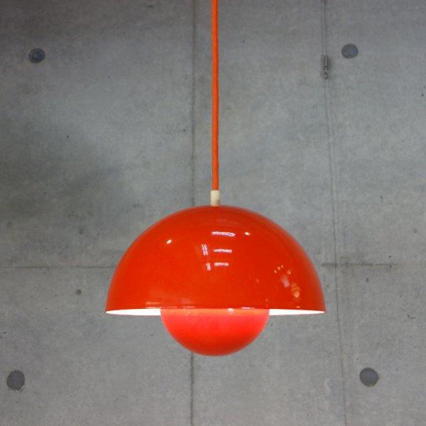 Flower Pot / Orange