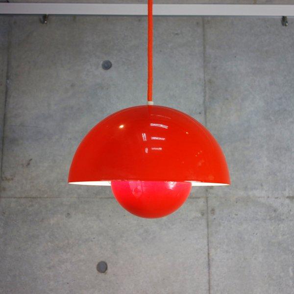 Flower Pot / Red(Dark Orange)