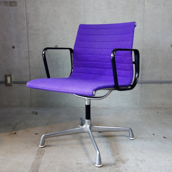 Aluminum Group Side Chair (Arm set)