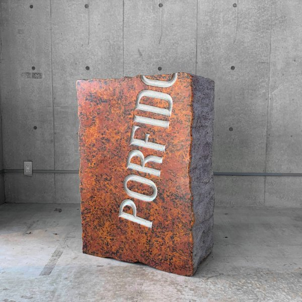 Porfido Coffee Table / Limited Edition 121/500