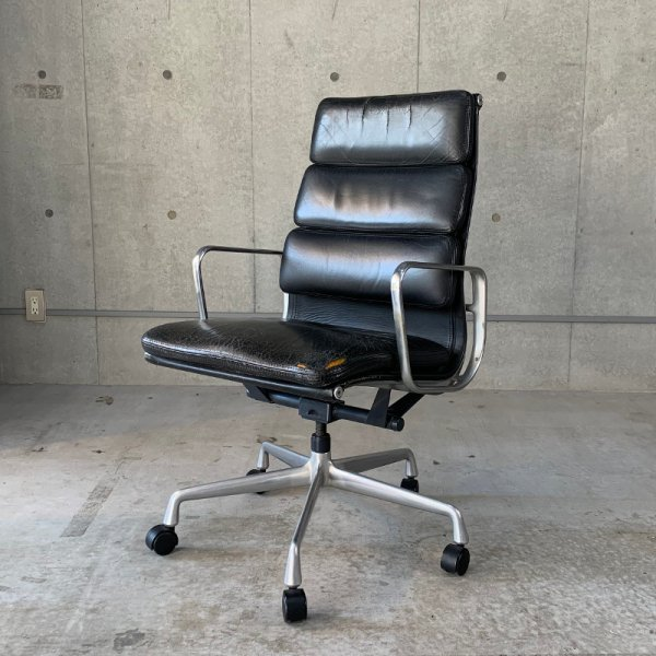 Soft Pad Group Exective Chair