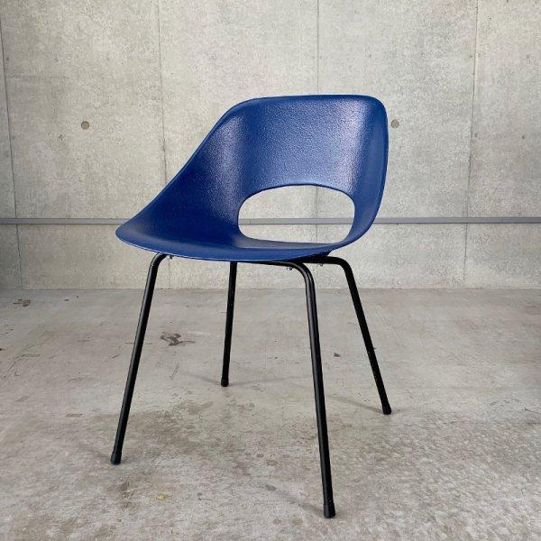 Tulip Chair (FRP) / Navy