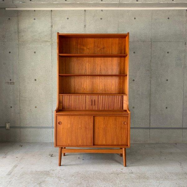 Scandinavian Book Shelf