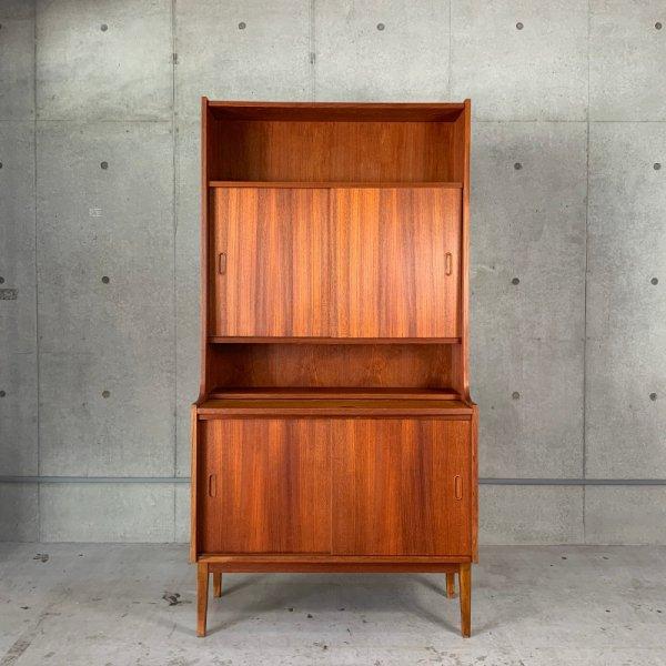 Scandinavian Vintage Shelf
