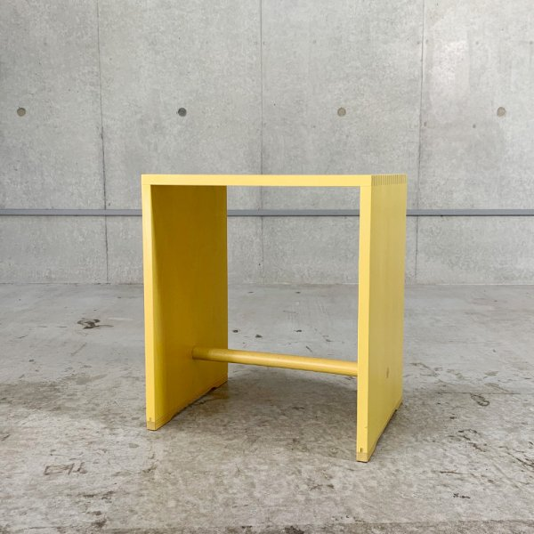 Ulm Stool / Color