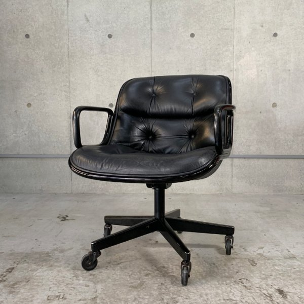 1258 Swivel Arm Chair