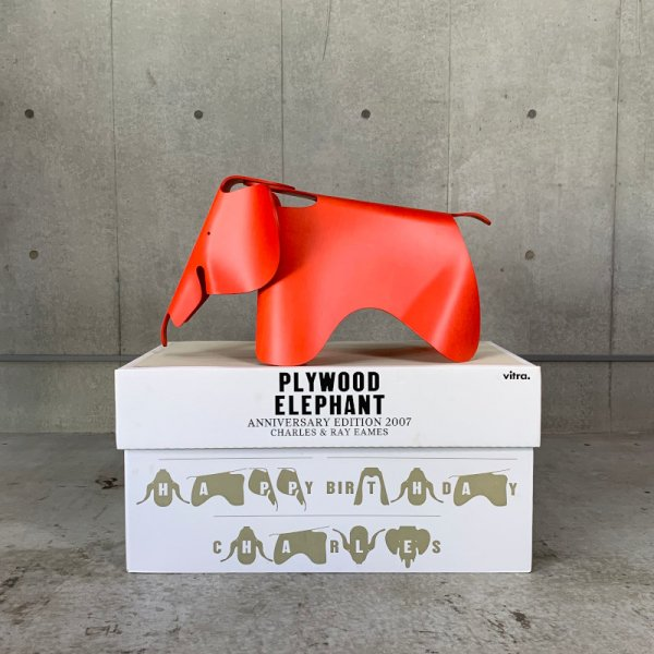 Eames Elephant / 2007 Limited Edition of 1000