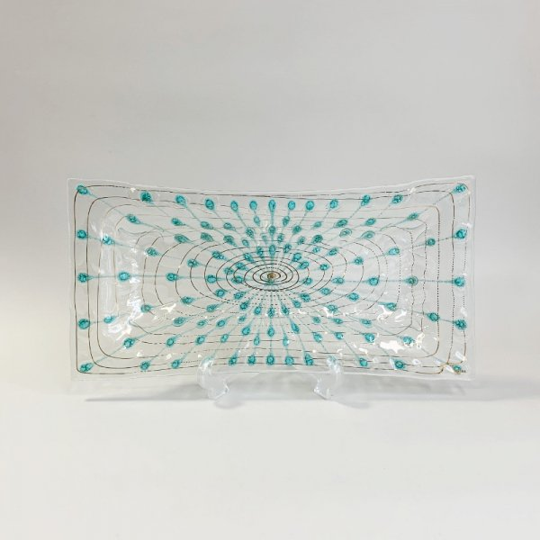 Higgins Glass / Rectangular Dish / Classic Line / #63