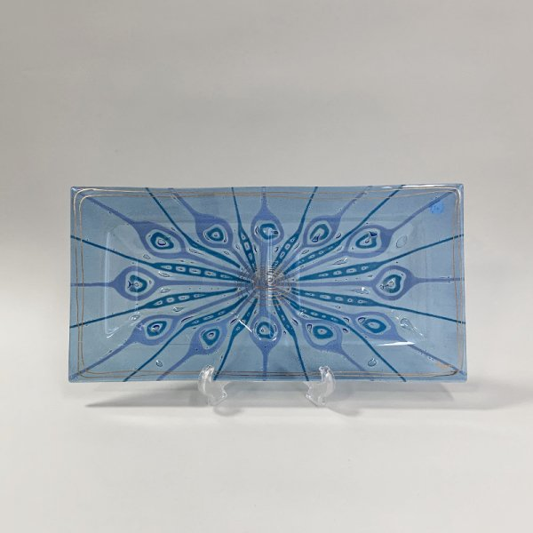 Higgins Glass / Rectangular Dish / Sunburst / #65