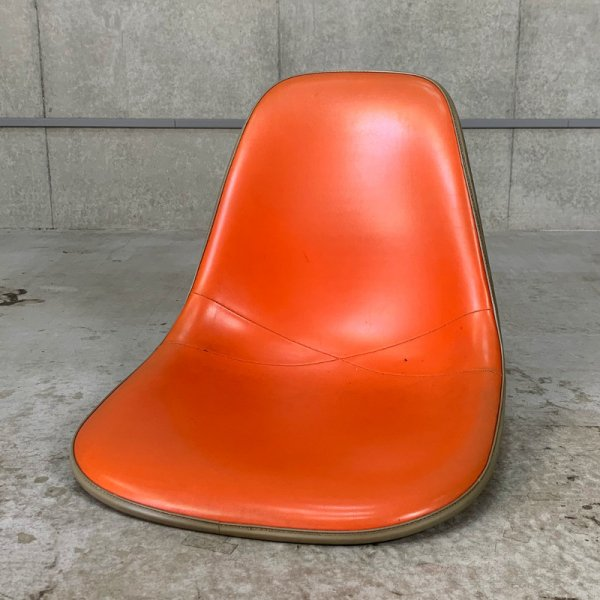 Side Shell / Naugahyde Orange