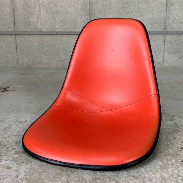 Side Shell / Naugahyde Red Orange