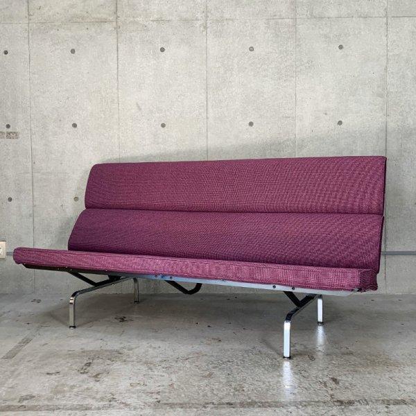 Sofa Compact / Hopsak