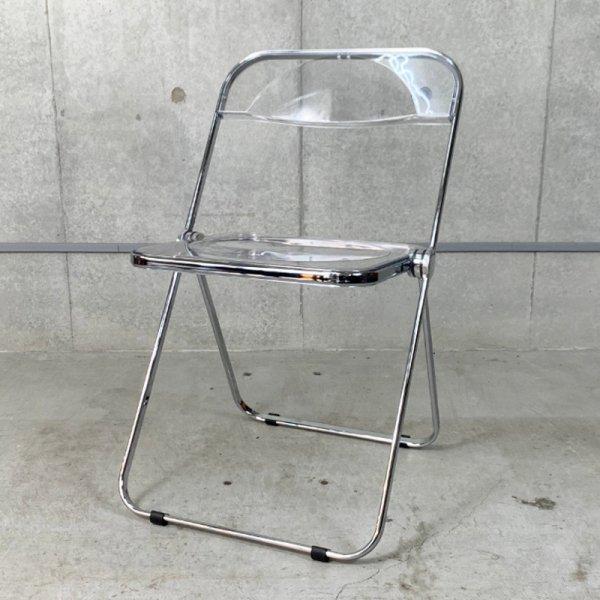 Plia Chair