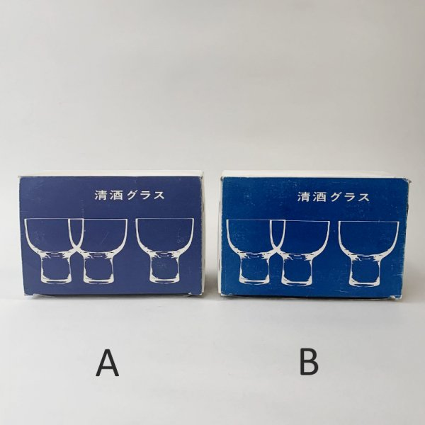 清酒グラス / 柳 宗理