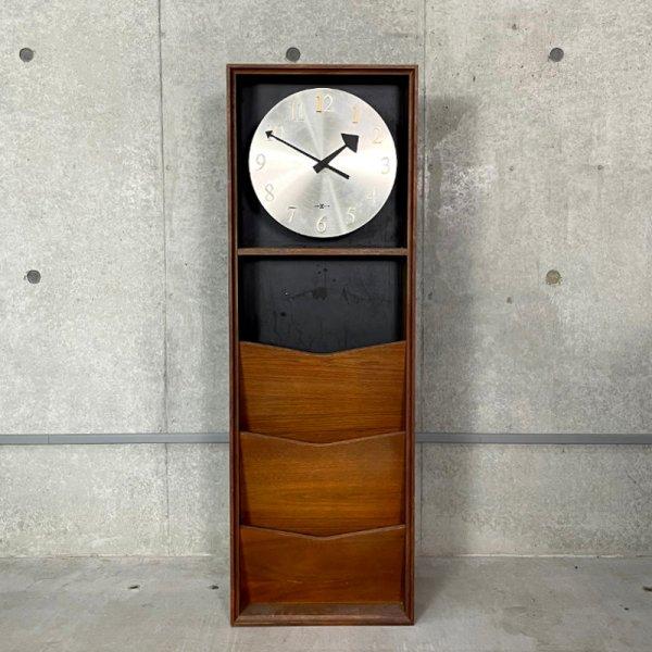 Magazine Rack Wall Clock No590
