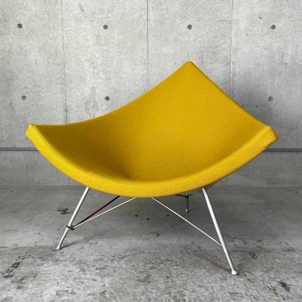 Coconut Chair / Vintage
