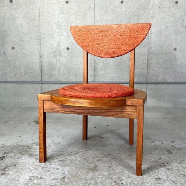 Side Chair / Frank Lloyd Wright