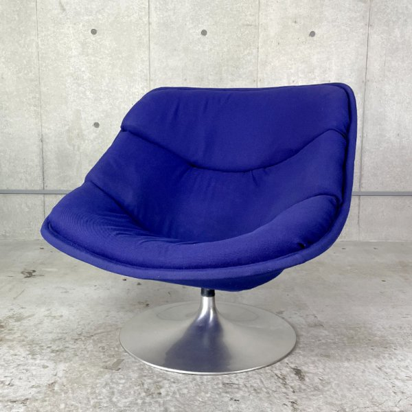 Model F557 Lounge Chair