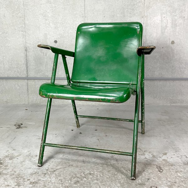 Folding Chair / Russel Wright
