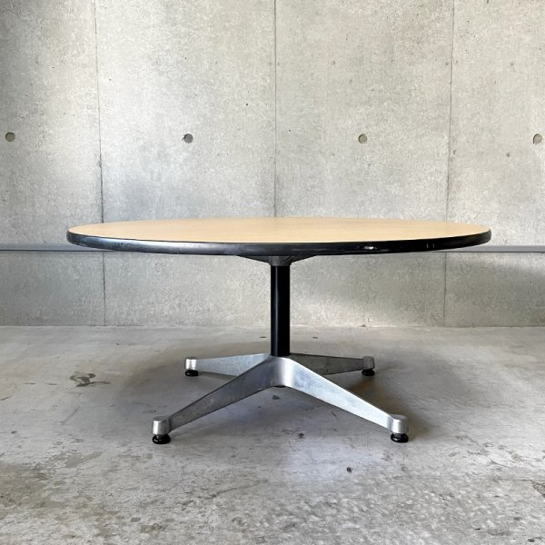 Eames Round Coffee Table
