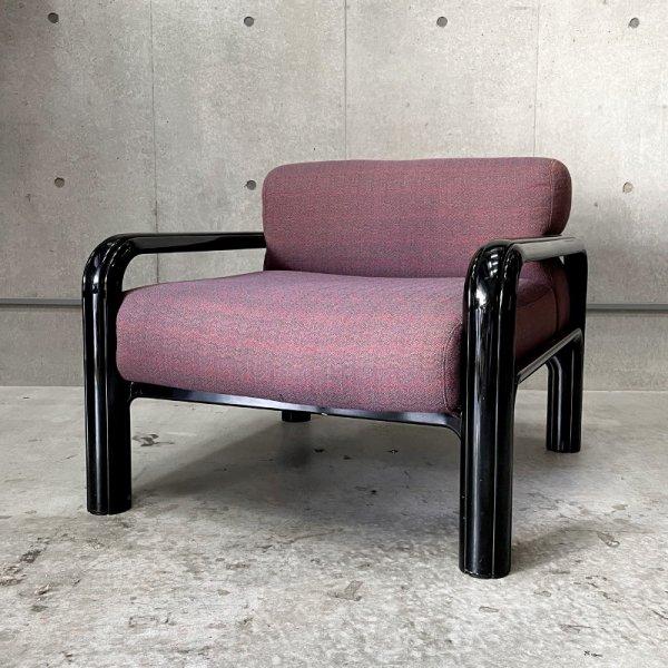 Lounge Chair / Gae Aulenti
