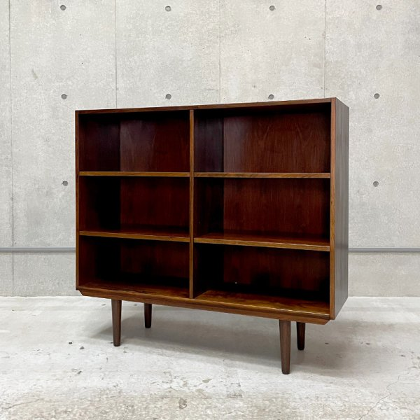 Scandinavian Book Shelf / Rosewood