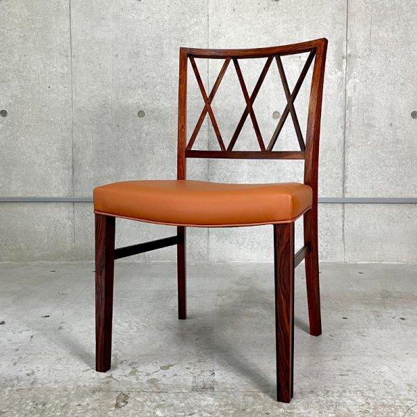 Dining Chair /  Ole Wanscher