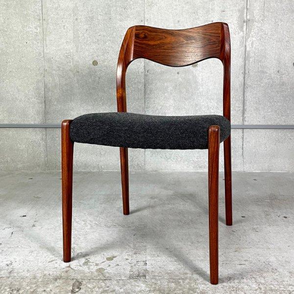 Model.71 Dining Chair / N.O. Moller