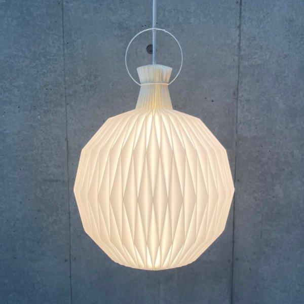 Fruit Lamp / Model.KP101B / Kaare Klint