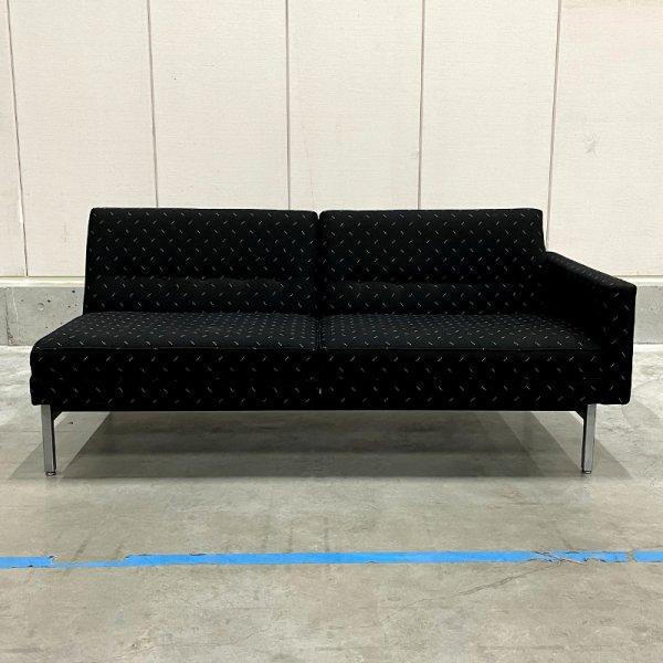 Modular Seating Group Sofa
